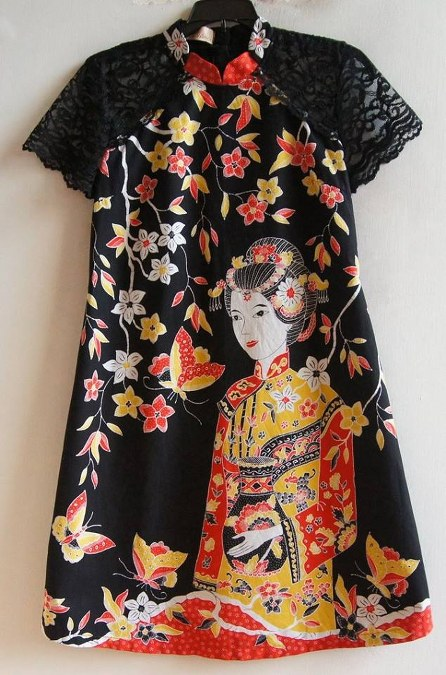 Princess of China Dress