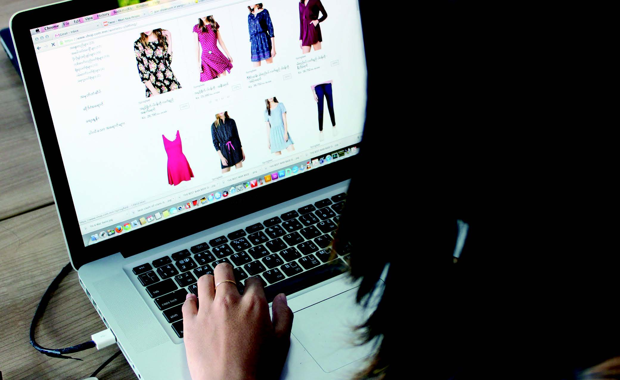Online shopping ecommerce payment Myanmar